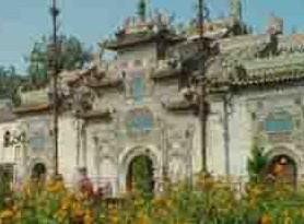 义门清真寺