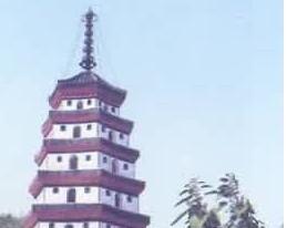 大观塔与绍兴塔
