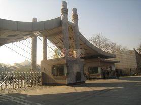 北京龙潭湖公园
