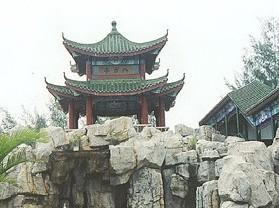 琉球墓园和琉球馆