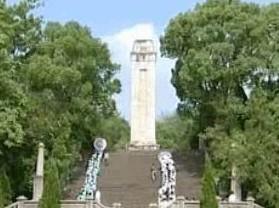革命烈士纪念碑