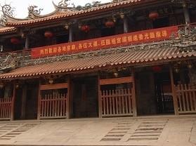 白礁慈济祖宫