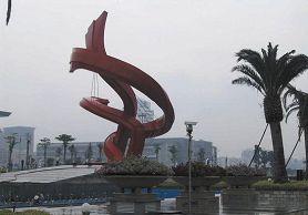 东莞行政文化广场
