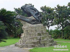 韶关恐龙博物馆