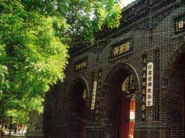 兰州浚源寺