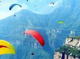 林虑山国际滑翔基地