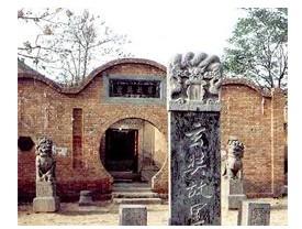 玄奘纪念馆