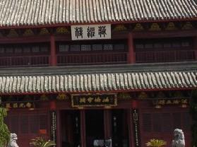 朱仙鎮岳飛廟