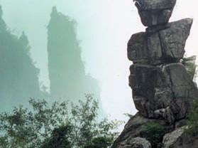 河南神农山风景名胜区