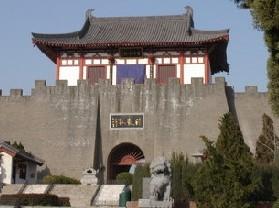 古陕州城遗址