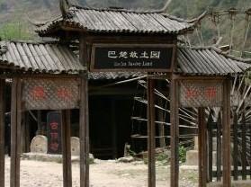 宜昌车溪民俗风景区