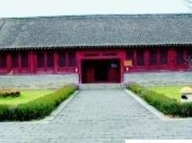 长山明珠园