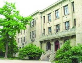 国民政府交通部旧址