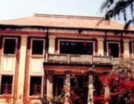 中山陵·革命歷史圖書館