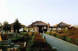 徐州圣旨博物馆