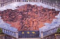 上饶专区革命烈士纪念碑(英雄墙)