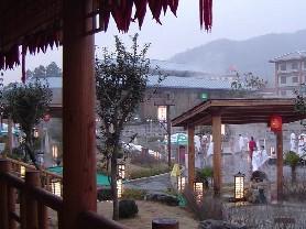 廬山天沐溫泉度假村