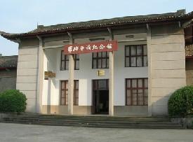 罗坊会议纪念馆