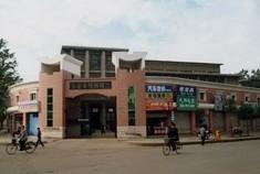 高安市博物馆