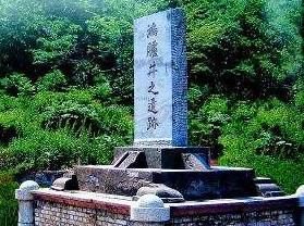 2014年7月25日 旅顺鸿胪井 - 沙宇1950 - SHAYU1950的博客