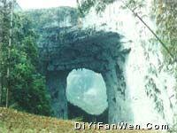 天龍洞旅游風景區
