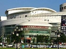 辽宁大剧院