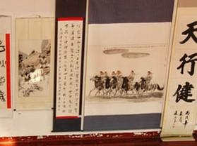 赤峰市博物館