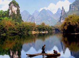 天龍山景區