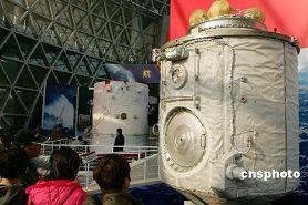 航天科技展示馆