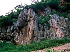 齐鲁奇石公园