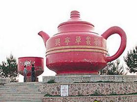 茶山园艺旅游区