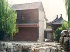 中共山東省黨史館