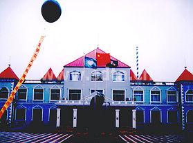 昌乐农业观光旅游园