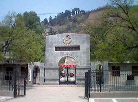 楊虎城陵園