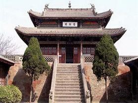 韓城市博物館
