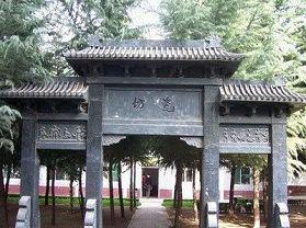 耀州窑博物馆