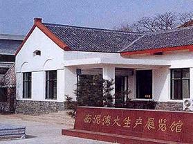 南泥湾革命旧址