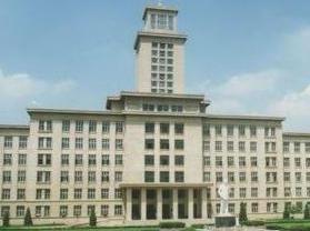 天津艺术博物馆