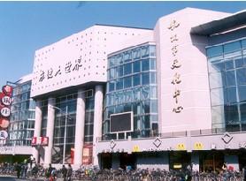 東坡大劇院