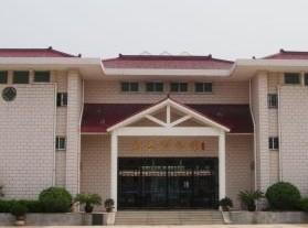舟山博物馆